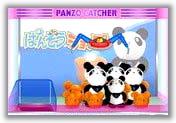 Panzo Catcher