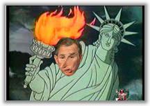 Поводи за нос Буша