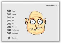 Userpic Creator v 3.0
