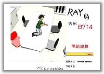 Ray B714