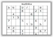 Судоку – 507