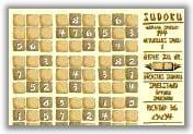 Судоку – 674