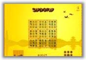 Sudoku orient